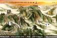鸿韵画业福建壁画漆画定制厂家《长城》:伟大的创造不朽的乐章