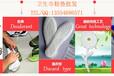 新叶卫生巾鞋垫军训专用一次性鞋垫