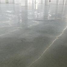 佛山金刚砂地面密封硬化剂价格 地面翻新施工工艺图片