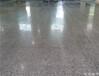 水磨石地面抛光打蜡价格|翻新工业地坪施工队