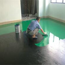 供应南城环氧无尘地坪施工|环氧树脂自流平漆做法图片
