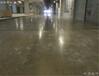 地下停车场混凝土地面固化剂做法