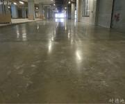 地下停车场混凝土地面固化剂做法图片