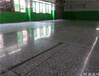 翻新水磨石施工队做法|水磨石地面硬化剂价格