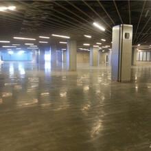 供應龍門滲透型水泥地面硬化劑廠家|密封硬化地面拋光圖片