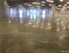 地坪密封固化剂厂家施工起砂地面固化价格