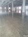 晶面水磨石地板施工工艺|如何抛光水磨石地坪