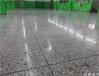 水磨石晶面剂处理施工|深度渗透水磨石地面