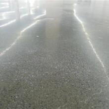 供应密封地坪固化剂厂家施工|耐磨金刚砂地面硬化施工工艺图片