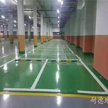 供應惠州地下停車場環氧樹脂地板施工 耐德地坪環氧砂漿地坪漆工藝圖片