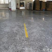 供应起砂地面硬化剂施工工艺|密封硬化剂地面厂家造价图片