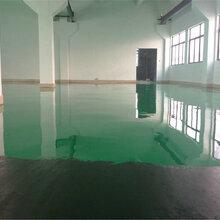 供應東莞自流平一平方多少錢|地坪漆每平米施工造價圖片
