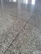 供应珠海水磨石地面 镜面水磨石地板每平方价格