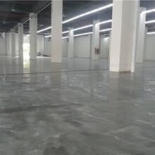 供应东莞水磨石固化剂价格|耐磨金刚砂地坪硬化剂施工工艺图片