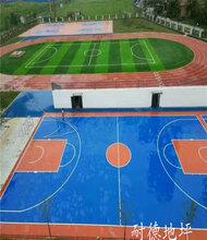 供应樟木头硅PU篮球场施工|硅PU网球场地面涂装价格图片
