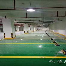 供应石龙镇环氧树脂地面漆|环氧平涂地板施工工艺图片