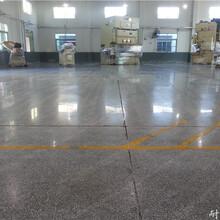 供應南城水磨石地面怎么翻新拋光|晶面水磨石地板做法圖片