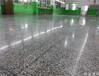供應水磨石地面硬化施工 晶面水磨石廠家價格