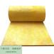 玻纤棉保温棉,防火棉,隔热棉,隔音填充用高密度玻纤隔音棉