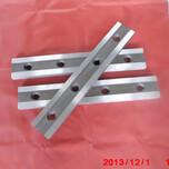 供应长沙剪板机刀片专业生产厂家图片