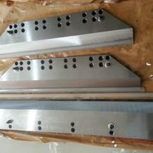 兰州切纸刀片供应厂家图片