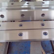 新沂市厂家直销液压剪板机刀片图片