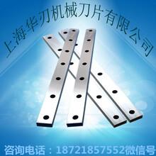 重庆剪板机刀片厂家直销液压剪床刀片图片