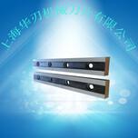 厂家供应北京剪板机刀片价格便宜图片