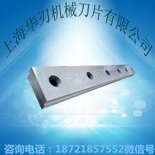 剪板机刀片质量好的厂家浙江湖州有没有图片