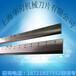 国望切纸机刀片现货供应920型液压程控对开切纸机刀片批发