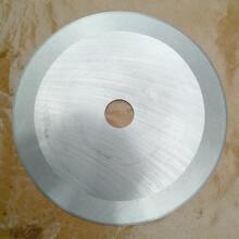 北京供应海定区圆刀片厂家优惠海定区合金圆刀片图片