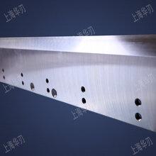 现货直销上海申威达切纸机刀片图片