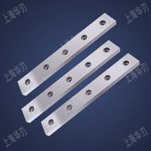 英德剪板机刀片精品畅销高速钢材质机械刀具图片