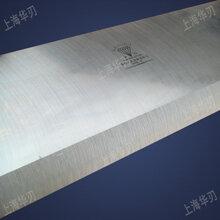 切刀上海華刃機用切刀圖片