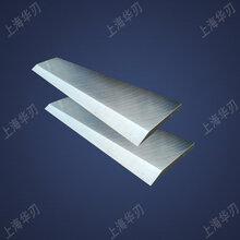 现货直销华岳切纸机刀片高速钢好品质图片