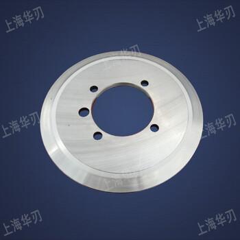 供应上海嘉定高速钢圆刀片