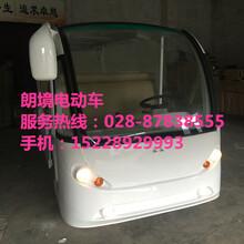 电动巡逻车电动观光车川渝最大的销售商