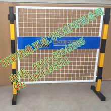 榆林电厂围栏厂家//安全标语检修围栏批发--电力围栏安全围挡价格