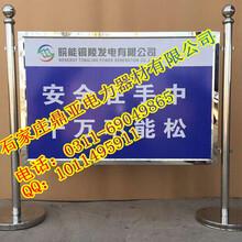 开封厂家批发不锈钢安全检修围栏厂家-电厂围栏-安全生产围栏价格