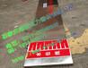 四川德阳批发优质挡水板+不锈钢防水挡板+商场地下车库挡水板价格