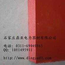 连云港绝缘橡胶板批发厂家----红色绝缘胶垫批发---高压绝缘胶板批发