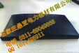 昭通厂家批发黑色绝缘橡胶垫+电绝缘橡胶板国家标准