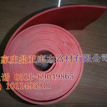 张北红色绝缘橡胶板报价-5mm厚防滑绝缘胶板防阻燃胶板报价