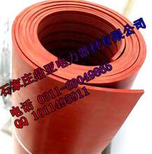 通化发阻燃绝缘胶板批发厂家--红色绝缘橡胶板价格--5mm厚绝缘胶垫报价
