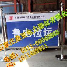 火电厂检修专用安全检修围栏生产厂家钦州电力不锈钢围栏安全围挡标准规格
