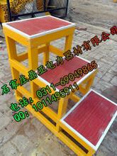 威海电工绝缘凳批发--配电室绝缘胶板批发---移动式绝缘高低凳批发