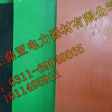 广西绝缘橡胶板报价--桂林配电室绝缘胶板报价--防滑绝缘胶板红色绝缘胶垫厂家