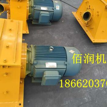 15KW/18KW/22KW高效抛丸器Q034/Q035型号抛丸器