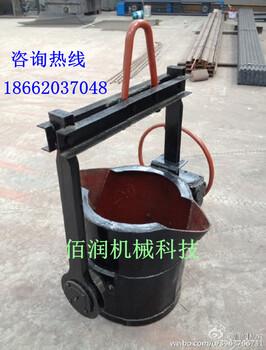 鑄造吊包鐵水包1.5T、鋼水吊包2T