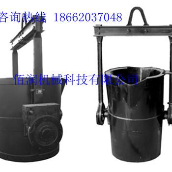 塞杆式1.5吨钢水浇包底漏包